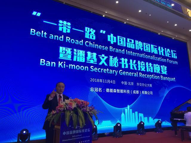神华国际集团刘报:倡导领袖精神,品牌引领未来
