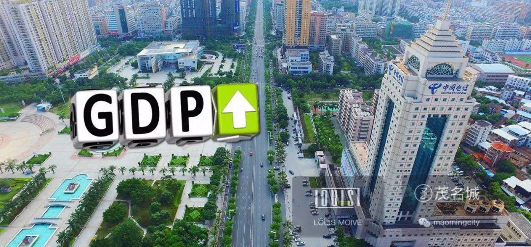 茂名gdp_茂名中国第一滩