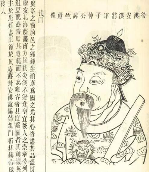 曹操借为父报仇之名打徐州,让谁成了最大赢家 评史论今 第5张