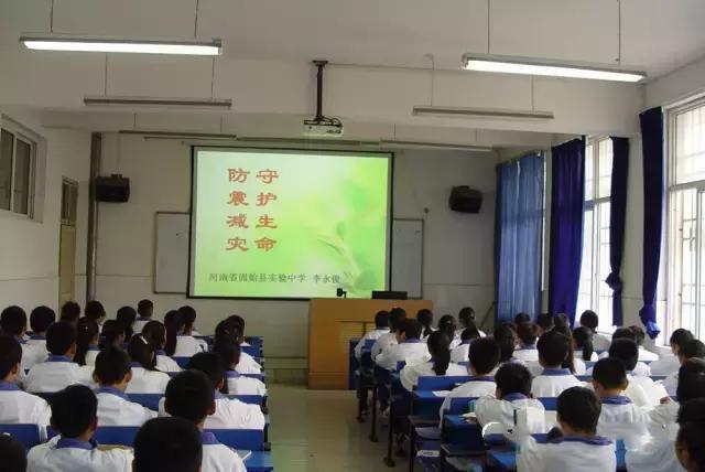 固始县实验中学举行 人防知识普及教育 观摩活动