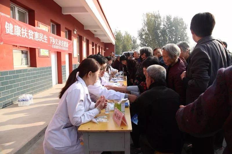 党员志愿服务健康扶贫惠民生 下乡义诊送健康
