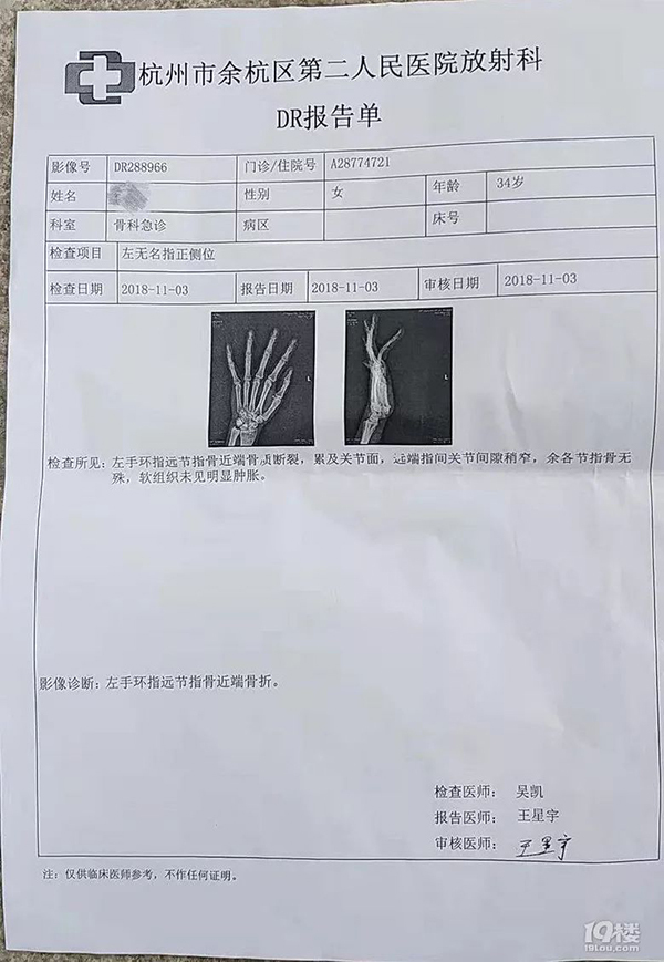 澳门赌场网站杭州女子为护子被遛狗不牵绳男子打致骨折,警方已传唤打人者
