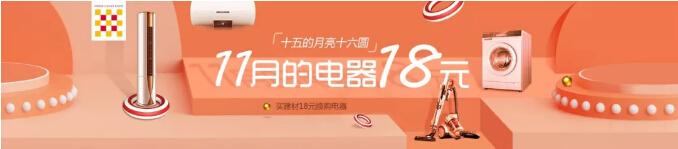 双十一安琥携《天使的翅膀》亲临福州家博会现场_11选5前一直选奖