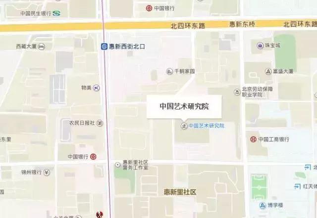 预约报名   2018中国传统色彩学术年会