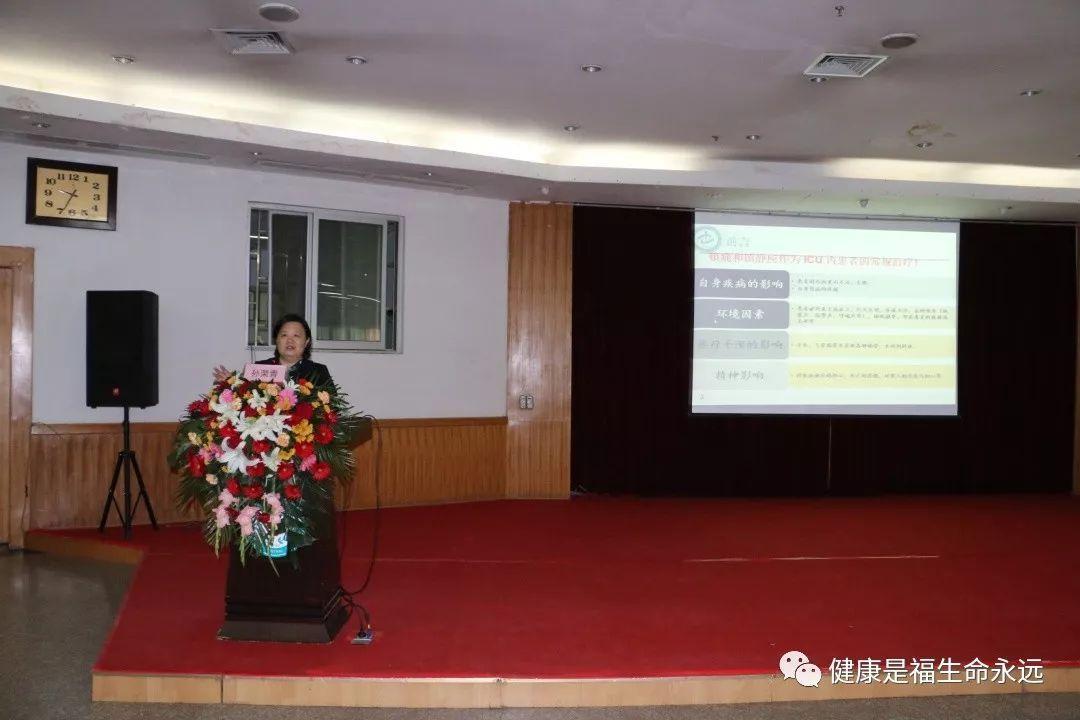 健康 正文  随后,由河南省人民医院急危重症医学部副主任王文杰教授