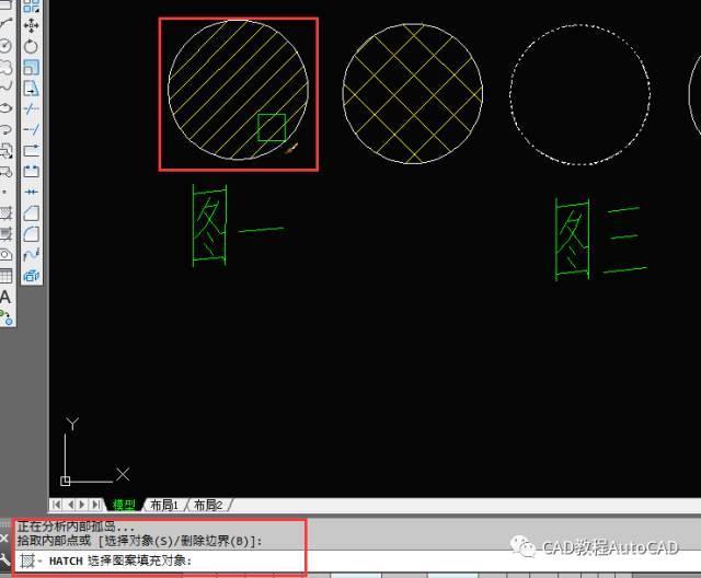 怎样获取cad 图中已有填充图案及比例进行快速填充?图片
