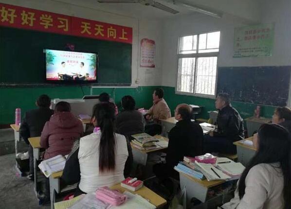 """黄集镇组织教师收看""""在线访谈""""节目 认真夯实好主体责任"""