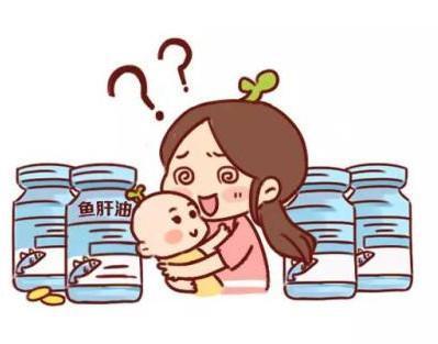 寶寶維生素D,AD,魚肝油都要補嗎?注意:寧願不買也不要瞎補! 親子 第4張