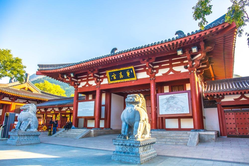 """西安这座""""澡堂子""""不一般,三千年曾经三次改写中国历史"""