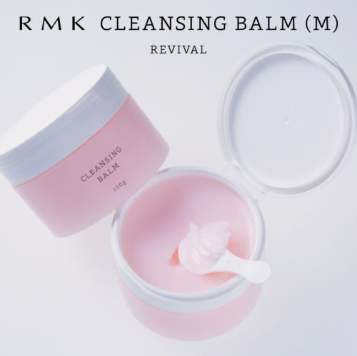 RMK经典玫瑰洁肤凝霜经典复刻,给你最棒的告白!