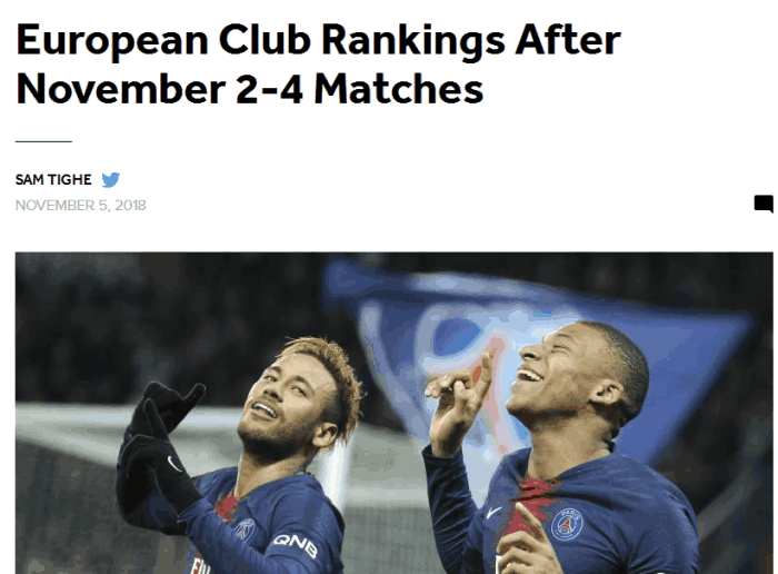 欧洲俱乐部实力排名:尤文第一,曼联第十四,皇马仅排第十六!