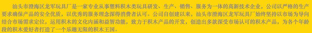 这辈子能不能开上布加迪就看乐拼的了_云南快乐十分近100期