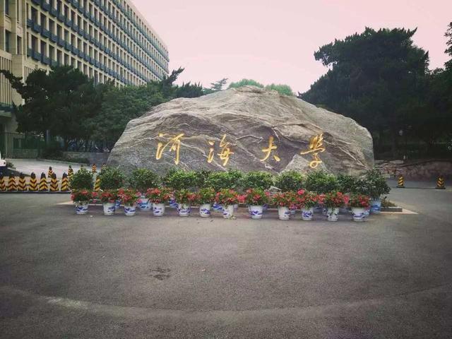 江苏省的三所非211理工类院校,实力强专业突出,也有二本招生!