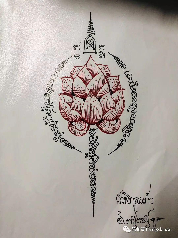 泰国刺符~泰国纹身——腾.刺青图片