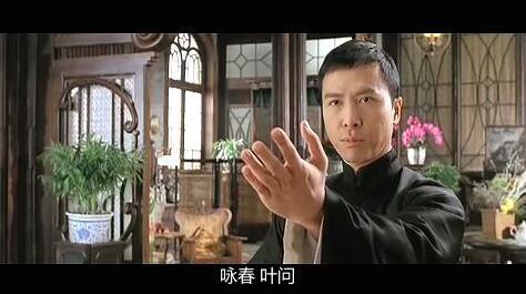 《叶问4》成功杀青,师徒并肩作战!图片