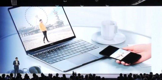 华为平板和 MateBook 新品来了:后天武汉见  外推营销  第3张