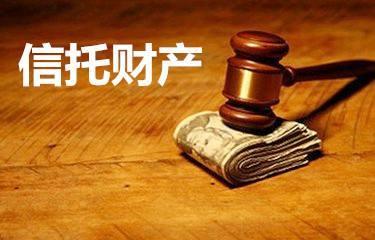 长安信托-无锡康桥集团集合资金信托计划