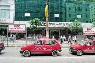 """重庆记忆盘点那些年伴我们成长的""""拓儿车""""_快乐十分走势"""