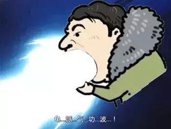 王思聪吃热狗表情包大全