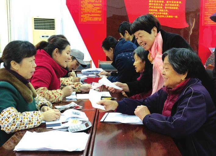 邯郸城乡居民医保个人缴费工作展开