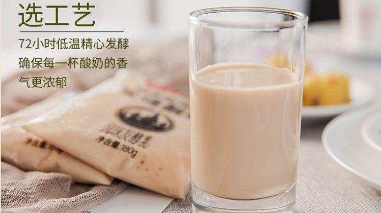 【科普營養】酸奶過期還能喝?關於酸奶的6個真相