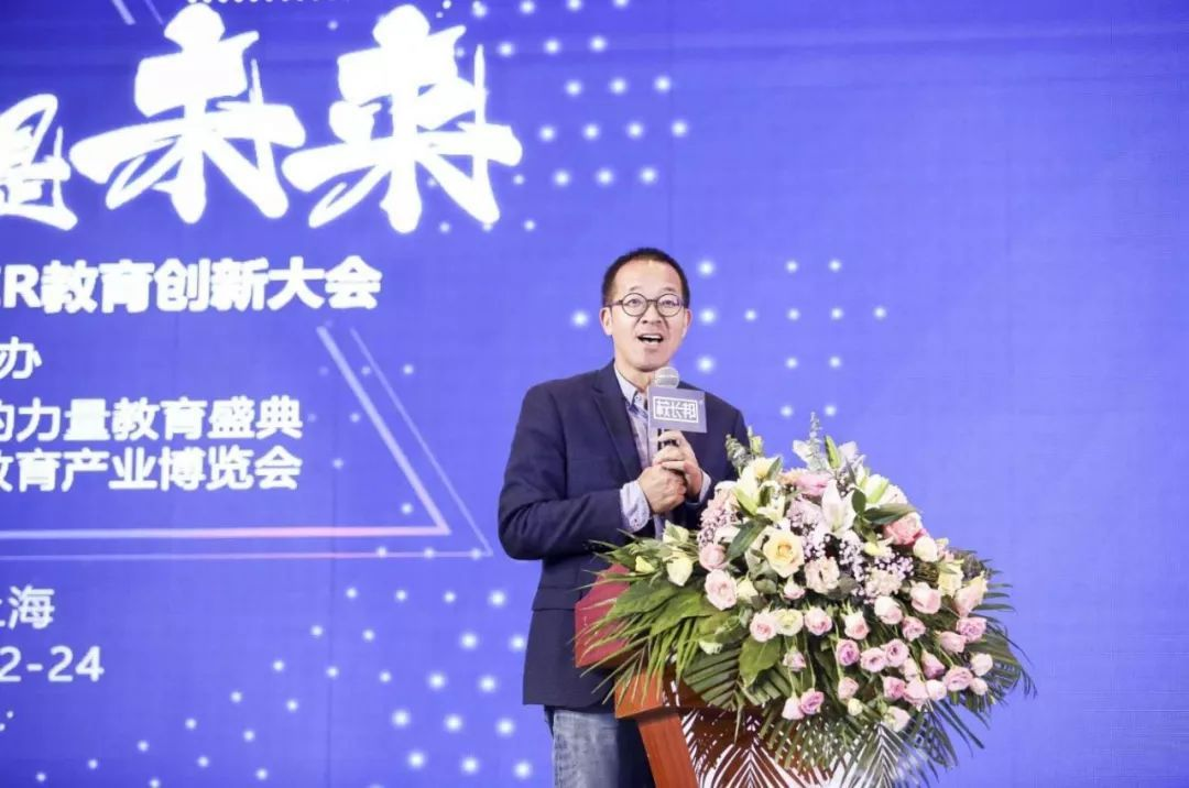 老俞闲话 | 公办教育和民办教育应该一视同仁