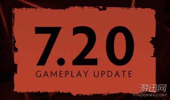 《Dota2》7.20版本更新时间确定:11月19日正式上线