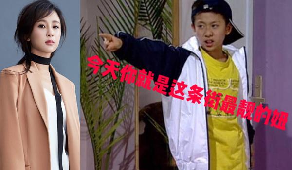 【2.张一山自制刘星表情包为杨紫庆生:这条街最靓的妞!】图片