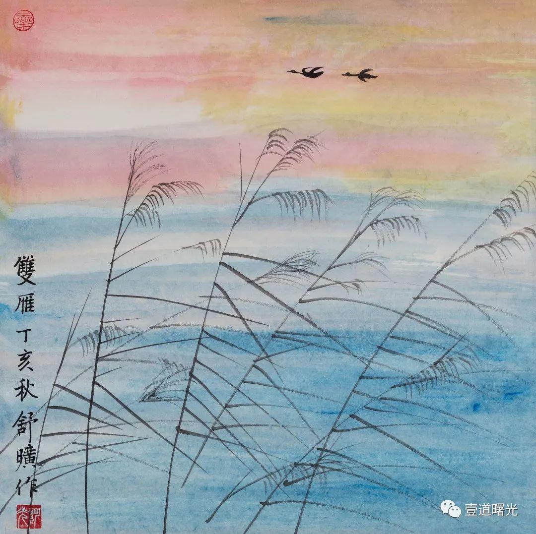 王曙光著《论语心归》第六十篇《在予一人》