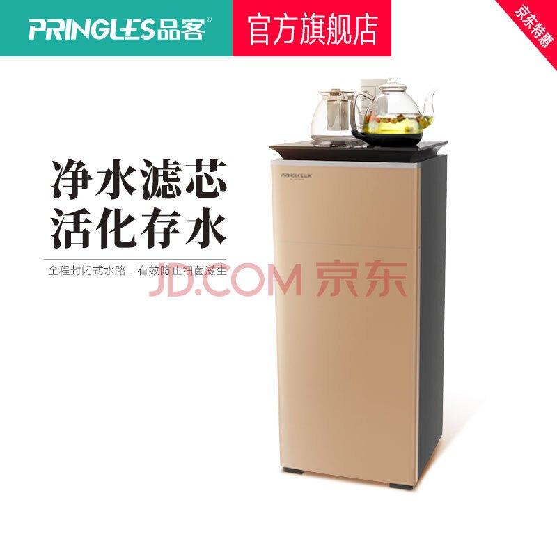 品味非凡品质,品客智能净水热饮一体净水器系列,时刻守护您和家