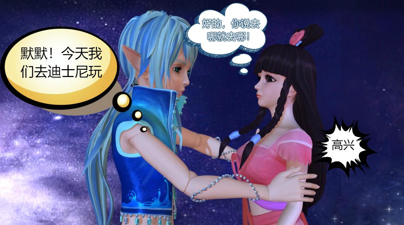 叶罗丽小剧场:水王子约会多个女孩被发现,颜爵警告水水不能约她图片