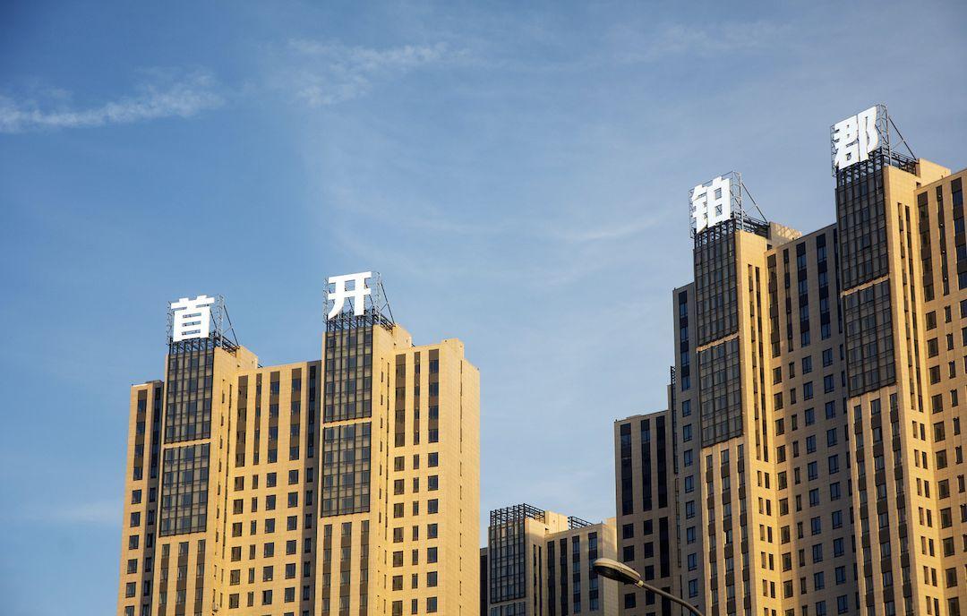 """10个月,""""京城房企一哥""""终于完成了50%的全年业绩目标"""