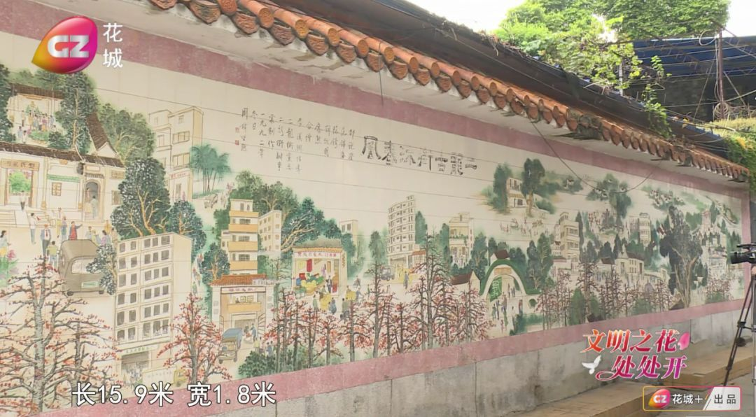 这幅长15.9米、宽1.8米,名为《二龙古街沐春风》的瓷砖宣传画,涵盖了二龙古街超过   20个街道地标   ,总数超过   50座建筑物   ,在花草树木的映衬下,超过   200名体态、服装、职业各异的市民   一幅创作于1992年的   《二龙古街沐图片