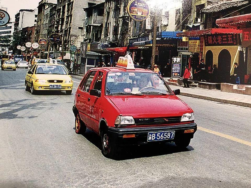重庆记忆盘点那些年伴我们成长的拓儿车腾讯分分彩-83330