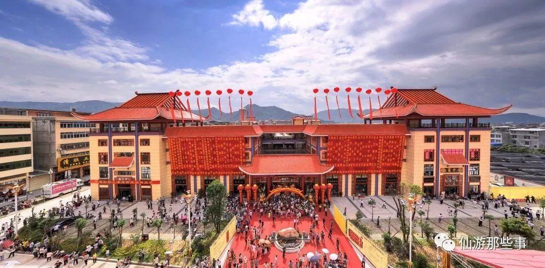 11月8日红木界的春晚,第六届 红博会 开幕,仙游度尾又要在全国出名了
