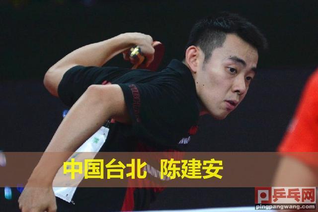 国乒三子又一次预赛第2轮遭淘汰,奥地利公开赛
