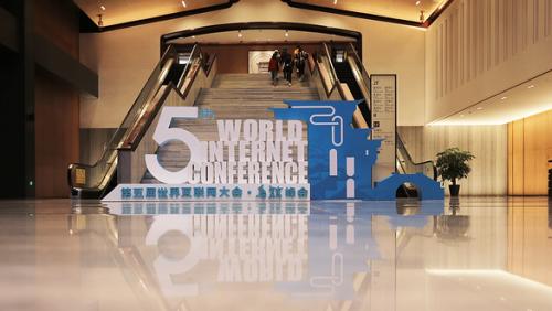 聚焦第五届世界互联网大会丨喜推人工智能名片颇具潜力 值得期待