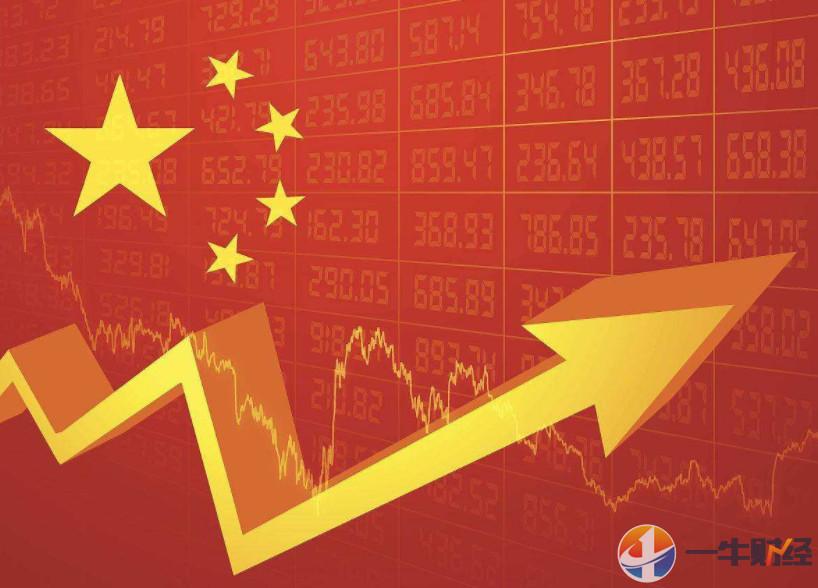 """国际化再加速!中国银行展望2020:伦敦关键词""""人民币支付""""!"""