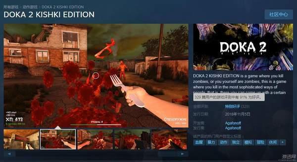 俄罗斯专家称《Dota2》是僵尸游戏 玩家做游戏实力嘲讽