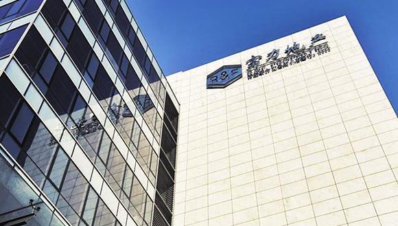 负债2863亿超过广州市,现金仅够