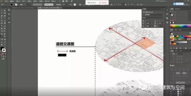 软件教程 ai教程,终于会画酷炫的场地分析图了!