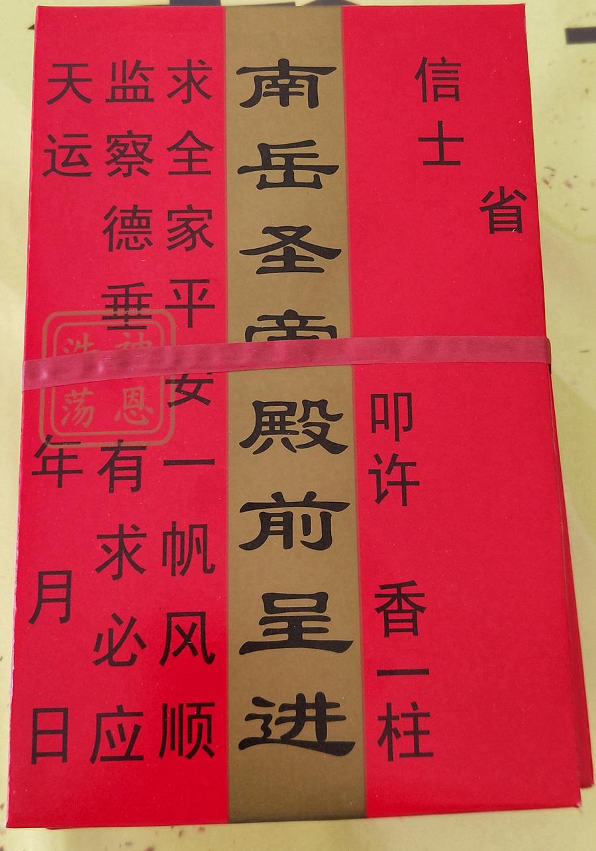 佛教入门:最全烧香图解 二十四香谱图和七十二香谱图_手机枫网