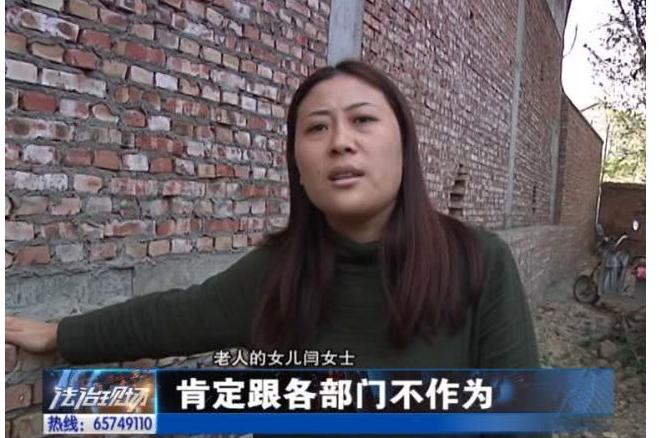 杨八里:一晚砍断643棵猕猴桃树,怎么不累死她?