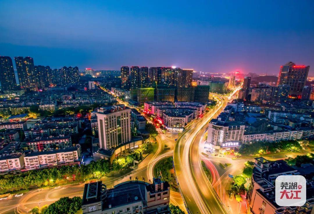 芜湖城市人口_中江卧龙
