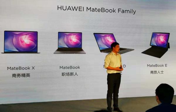 华为平板有信心做到全球第一,笔记本销量增长数倍   网络推广  第3张