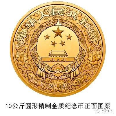全国仅限18枚!20斤黄金打造!10万元