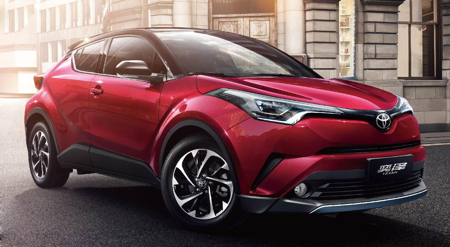 丰田奕泽IZOA新增车型上市 售价16.28万起