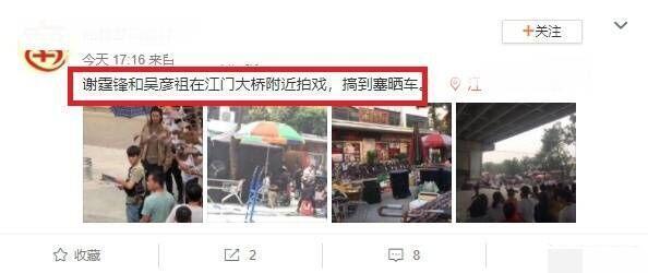 偶遇吳彥祖:狗啃瀏海及肩發,後面人撐著傘,他大搖大擺架子十足