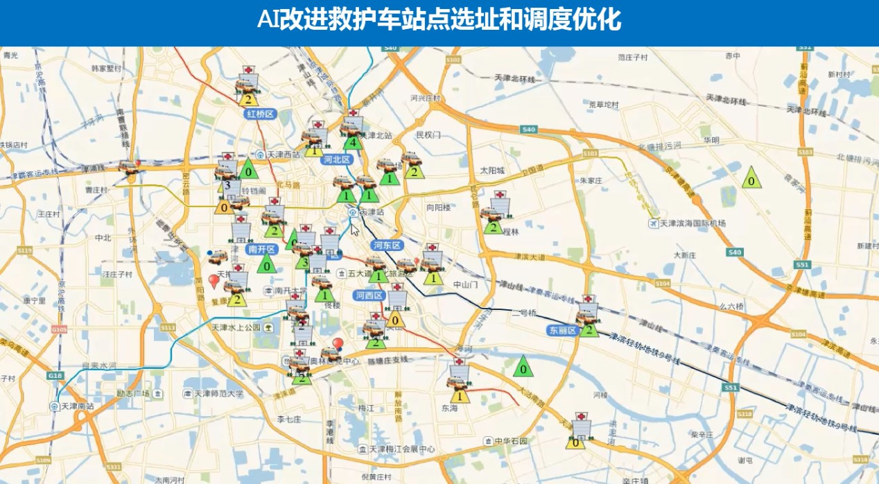乌镇世界互联网大会热议智能城市 京东金融抢先布局成领跑者