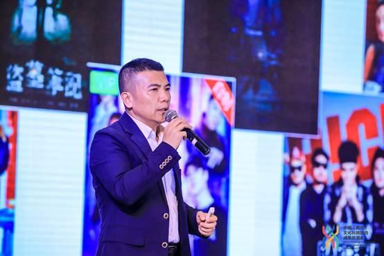 科技助力文化产业发展 爱奇艺入选中国文化科技融合TOP30品牌